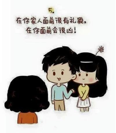 一个女生爱你能够爱到什么程度?女孩有这些表现一定事最爱你的人,好好珍惜~