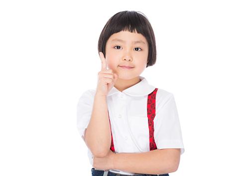 再也不當吼爸吼媽:決定孩子一生的情緒教養課1